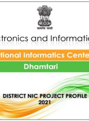 Dmt Profile
