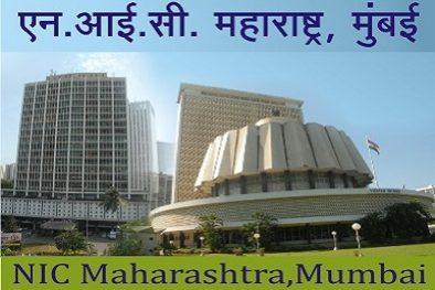 NIC Maharashtra