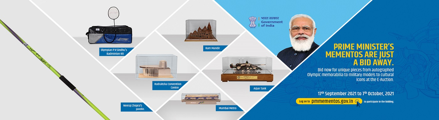 Prime Minister Mementos