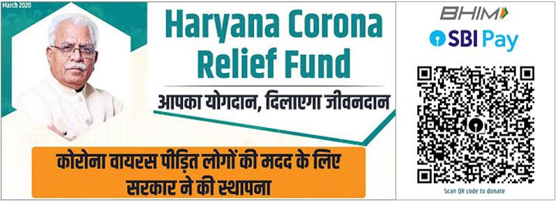 corona relief fund banner