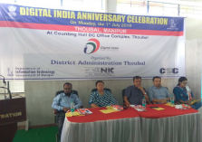 Digital India Anniversary;?>