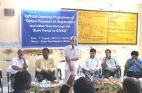 N.C. Debbarma. Hon'ble Minister (Revenue etc.etc.) Govt. of Tripura at Agartala informing benefits of the system to different stake holders.