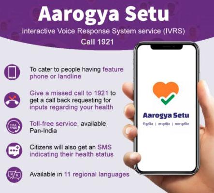 aarogya-setu-ivrs