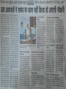 RTS Review District Jind