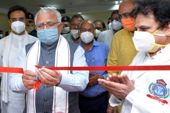 inaugurating plasma bank