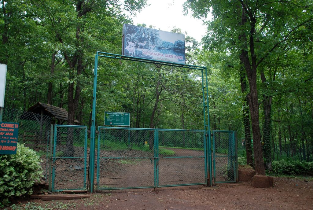Satmalia Deer Sanctuary