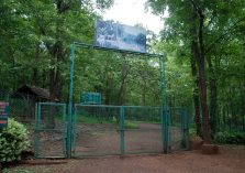 Satmalia Deer Sanctuary;?>