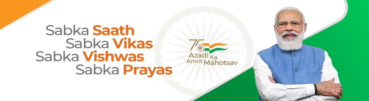 Azadi ka Mahotsav-banner