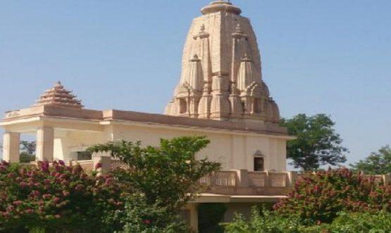 Ranila Jain Mandir
