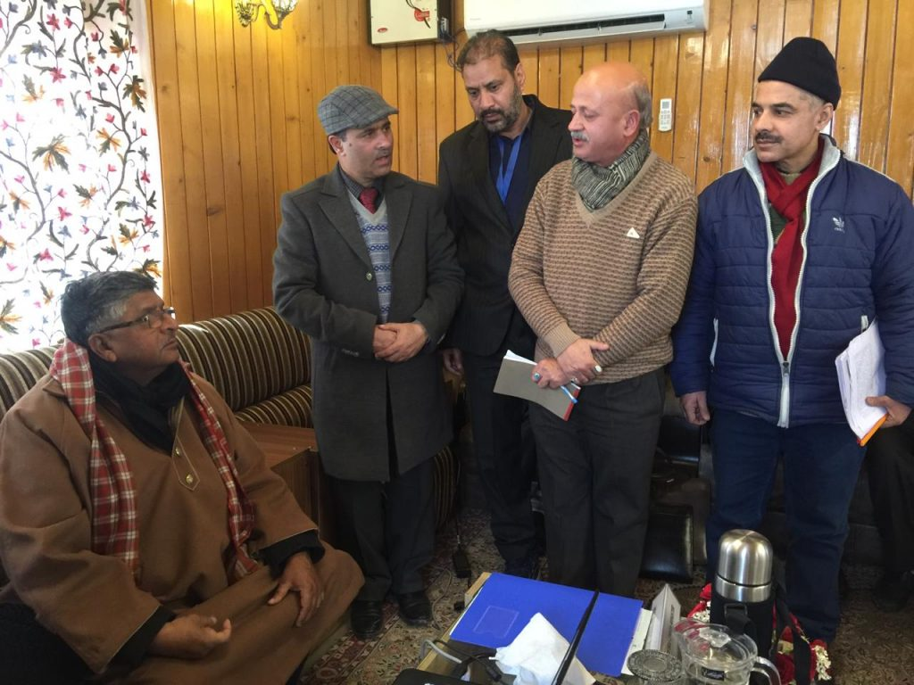 Inauguration of Srinagar Baramulla Revamped Websites