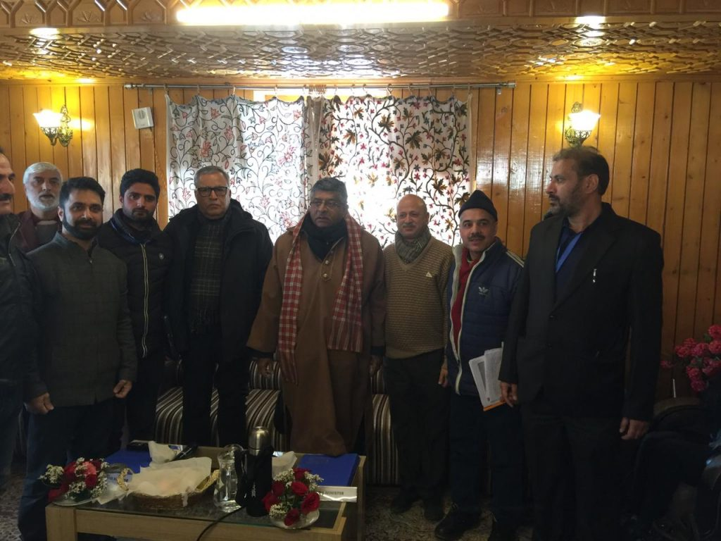 Inauguration of Srinagar Baramulla Revamped Websites 5
