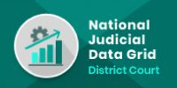 National Judicial Data Grid - district court