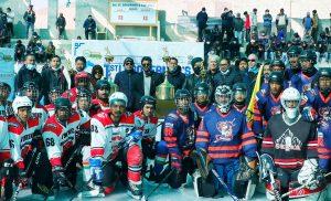 LG Cup Inauguration