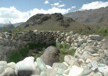 egendry BHIM stone of Bhimbat Drass;?>