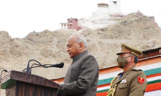 Azadi ka Amrut Mahotsav