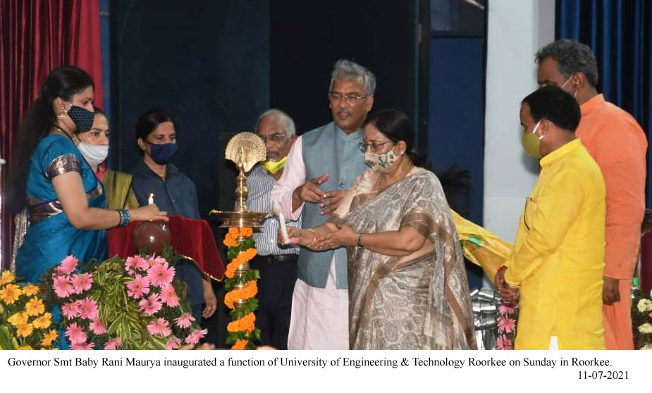 Former Chief Minister Shri Trivendra Singh Rawat, cabinet minister Dr Dhan Singh Rawat, Swami Yatishvaranand and other dignitaries were present on the occasion.