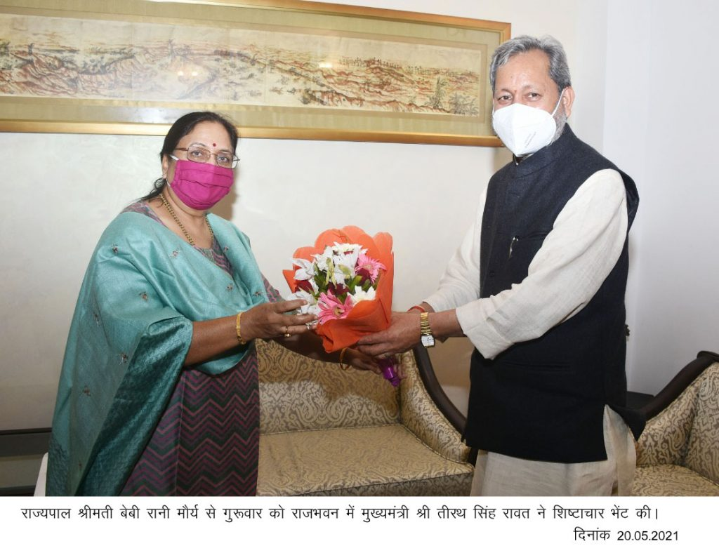 The Chief Minister met the Governor at Raj Bhawan.