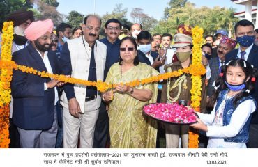Governor inaugurated floral exhibition by cutting the ribbon and balloons.