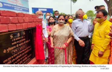 Governor inaugurated a function of University of Engineering & Technology Roorkee.