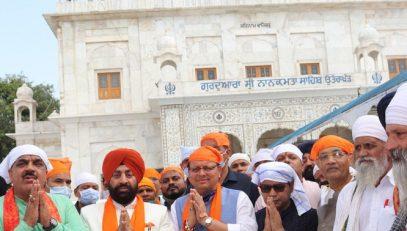 Governor Lieutenant General (Retired) Shri Gurmit Singh and Chief Minister Shri Pushkar Singh Dhami arrived at Gurdwara Nanakmatta Sahib