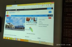 Inauguration of District website and DM Dashboard of Hojai