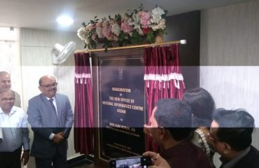 INAUGURATION OF NIC ASSAM NEW OFFICE