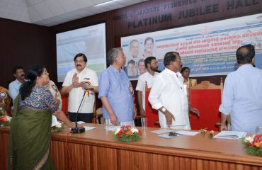 Inauguration of FIMS