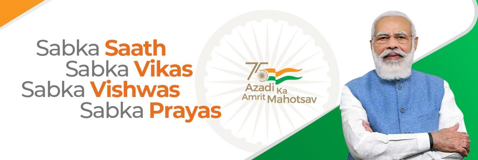 Azadi Ka Amrith Mahotsav