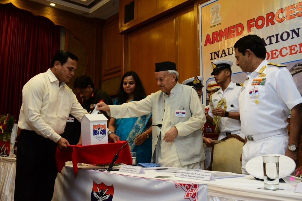 Governor Bhagat Singh Koshyari inaugurated the Armed forces Flag Day Fund collection drive at Raj Bhavan, Mumbai by making a contribution to the Flag Fund