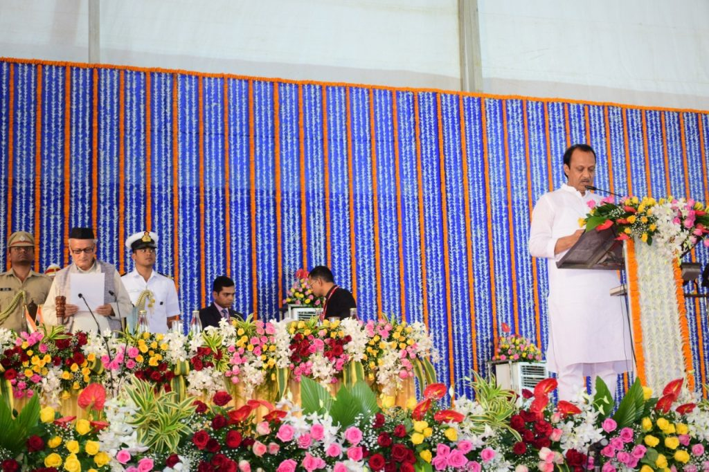 The Maharashtra State Cabinet was expanded today. At an oath taking ceremony held at Vidhan Bhavan, Mumbai, Governor Bhagat Singh Koshyari administered the oath of office to Deputy Chief Minister Ajit Pawar. 25 Cabinet Ministers and 10 Ministers of State were also sworn in