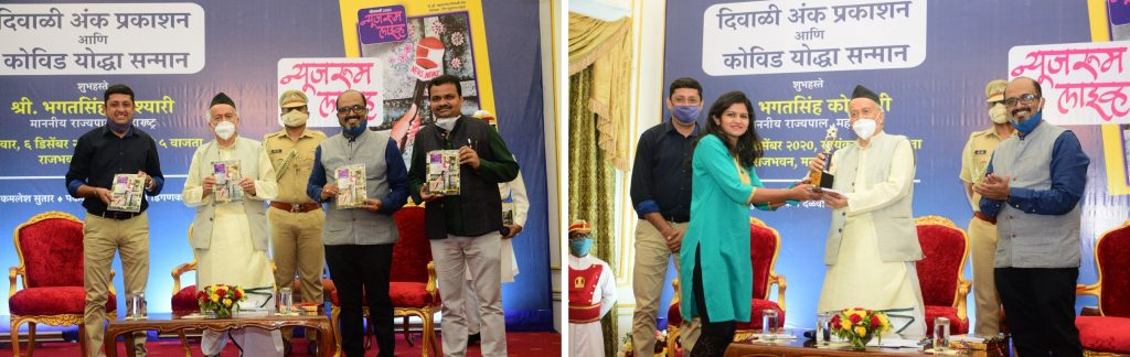 Governor releases Diwali Issue and pats TV journalists for work during Covid pandemic