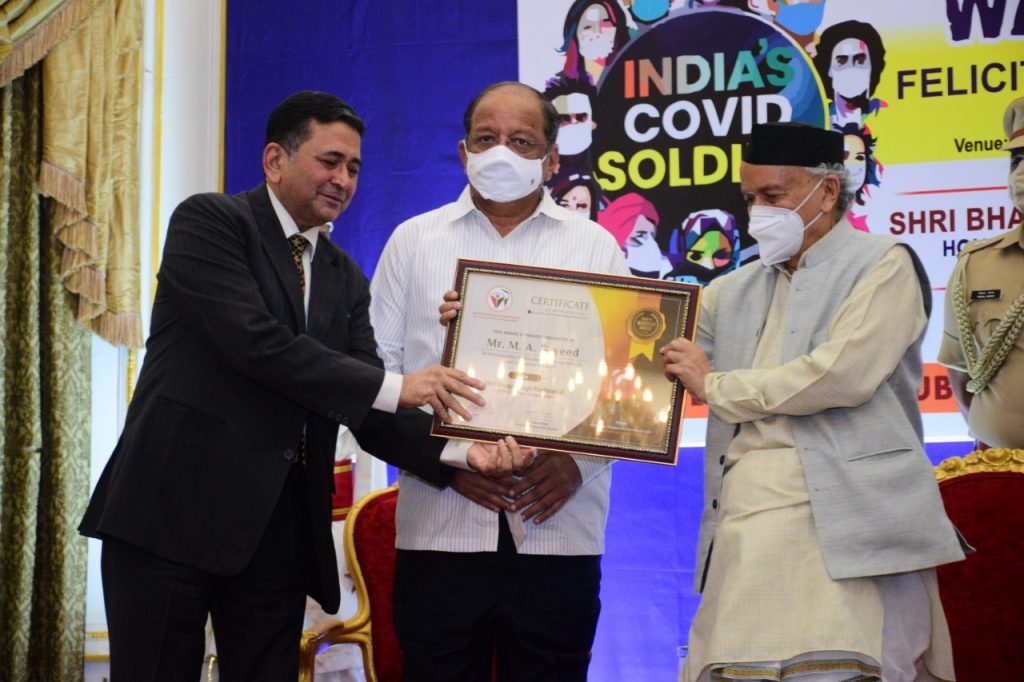 """India tackled Covid 19 pandemic better because of spirit and compassion"": Governor"