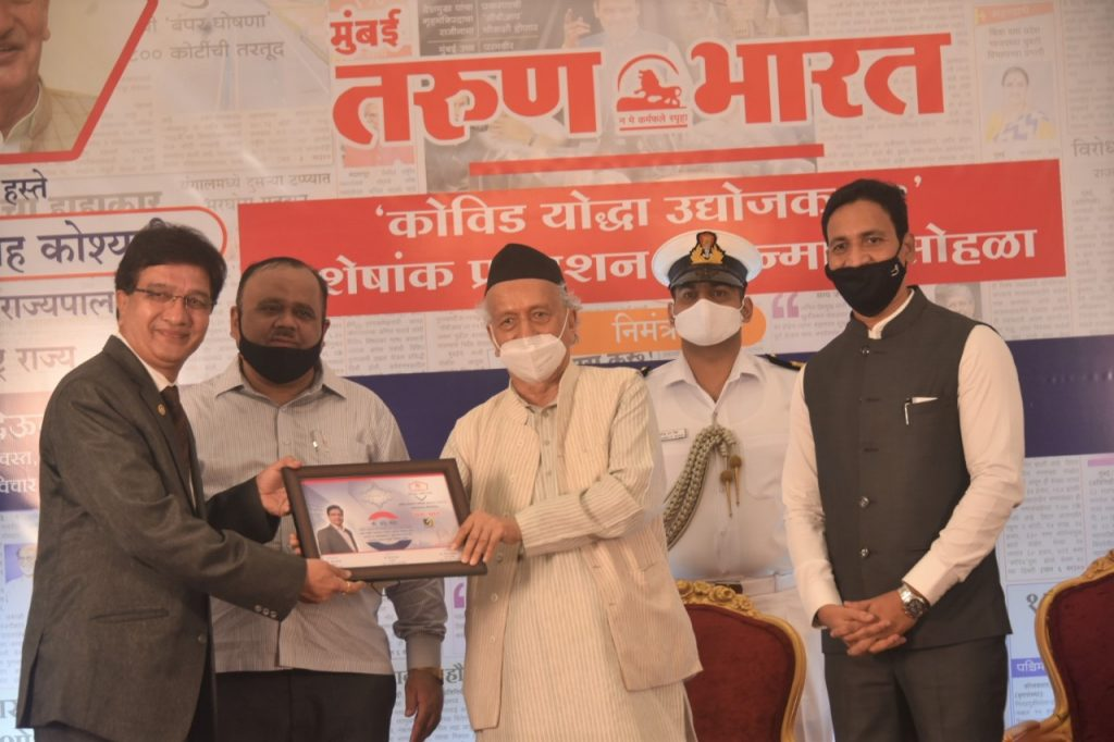 Governor felicitates COVID Warrior business leaders from State