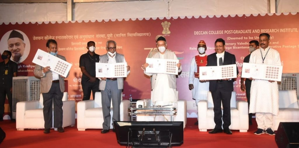 Governor presided over the valedictory function of the Bicentenary Celebrations of the Deccan College