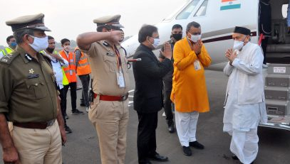 Reception of Governor at Nagpur airport