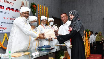 22.02.2021 : Governor presides over 16th Convocation of Solapur University