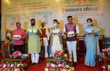 Governor releases Sandip Kale's book 'All Is Well'