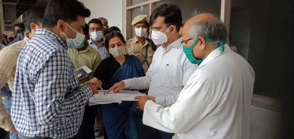 Inspection of Medical College, Allipur (under construction), District Women's Hospital and District Men's Hospital