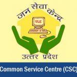 Common Service Centre Logo