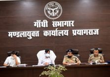 Divisional review meeting of Excise department and Law and Order;?>