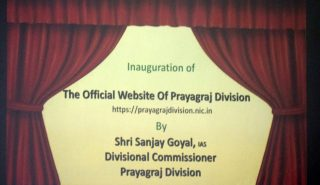 Divisional Commissioner Shri Sanjay Goyal launched the Official Website of Prayagraj Division