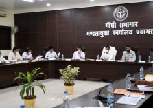 Divisional Commissioner reviewed Progress of Non-tax, Revenue Collection and of Development Works on Priority;?>