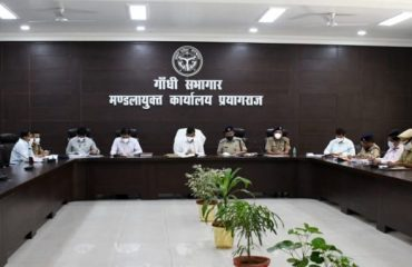 Divisional Review Meeting of Excise and Law & Order held under the chairmanship of Divisional Commissioner
