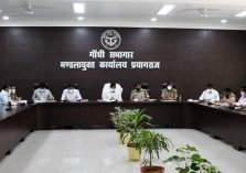 Divisional Review Meeting of Excise and Law & Order held under the chairmanship of Divisional Commissioner;?>