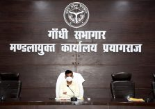 Divisional Meeting of Road Safety Committee under the Chairmanship of the Divisional Commissioner;?>