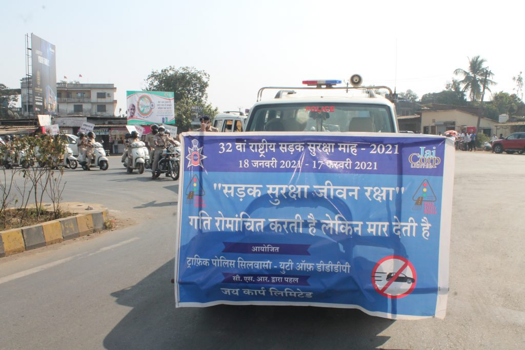 road safety by police department