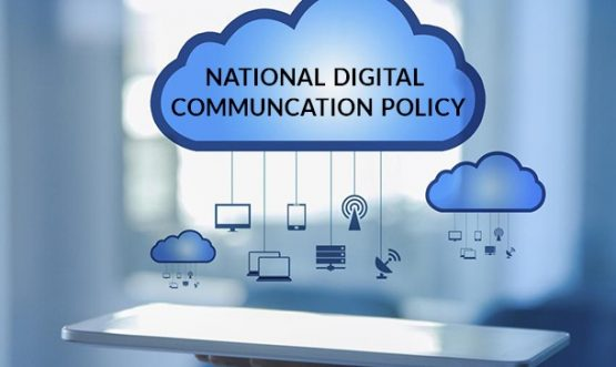 National Digital Communication Policy Banner