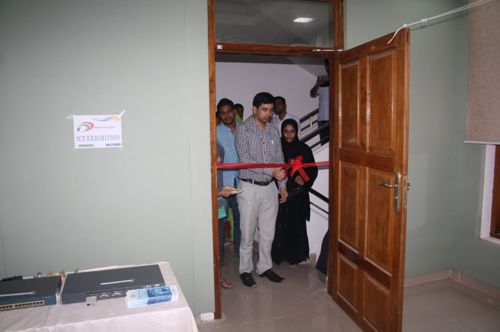 Inauguration of ICT Exhibition