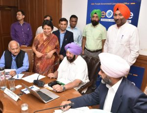 Chief Minister Punjab is inaugurating eOffice at Punjab Bhawan in the presence of the all the Cabinet Ministers of Punjab